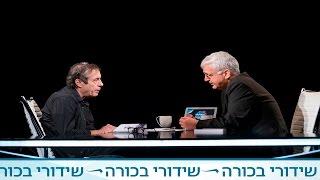 חוצה ישראל עם קובי מידן - יהונתן גפן