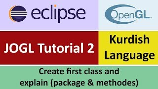 JOGL Tutorial 2 - Create first class and explain (package & methodes)  in eclipse - Kurdish Language