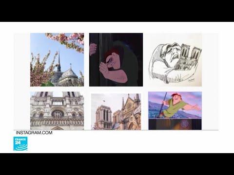 العرب اليوم - شاهد : تعاطف دول العالم مع فرنسا