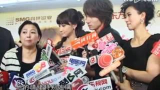 言承旭 Jerry Yan 2011/11/09 娛樂星天地 + KU6 + QIYI