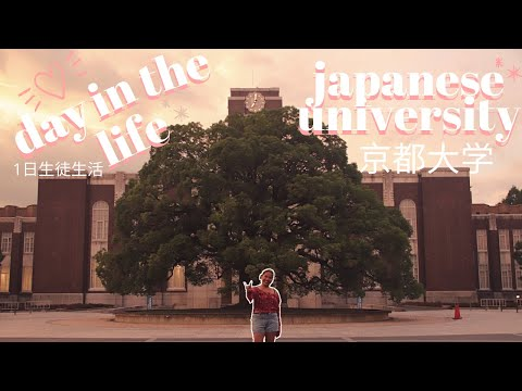 A Day in the Life at a Japanese University (exchange) | Kyoto University