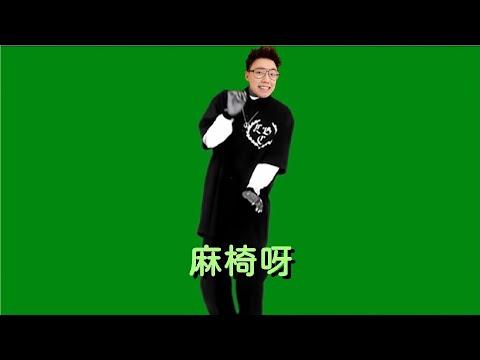 TOYZ & 統神 合唱經典歌曲 賣阿喜~
