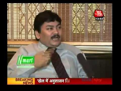 N Mart Aaj Tak Episode 3