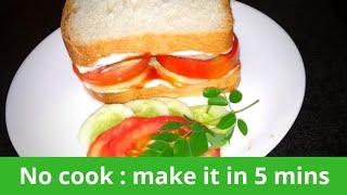 Sandwich | Veg Bread Sandwich Recipe