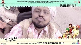 ਪ੍ਰਾਹੁਣਾ | Parahuna - Making Of Karamjit Anmol | Punjabi Comedy Movie | 28th September