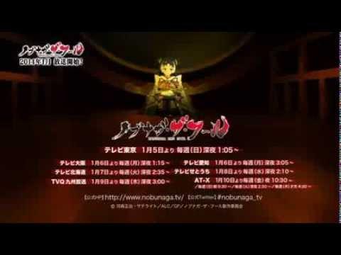【声優動画】ノブナガ・ザ・フールのキャストコメント 櫻井孝宏&梶裕貴