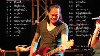 Lay Phyu  Best Songs Collection