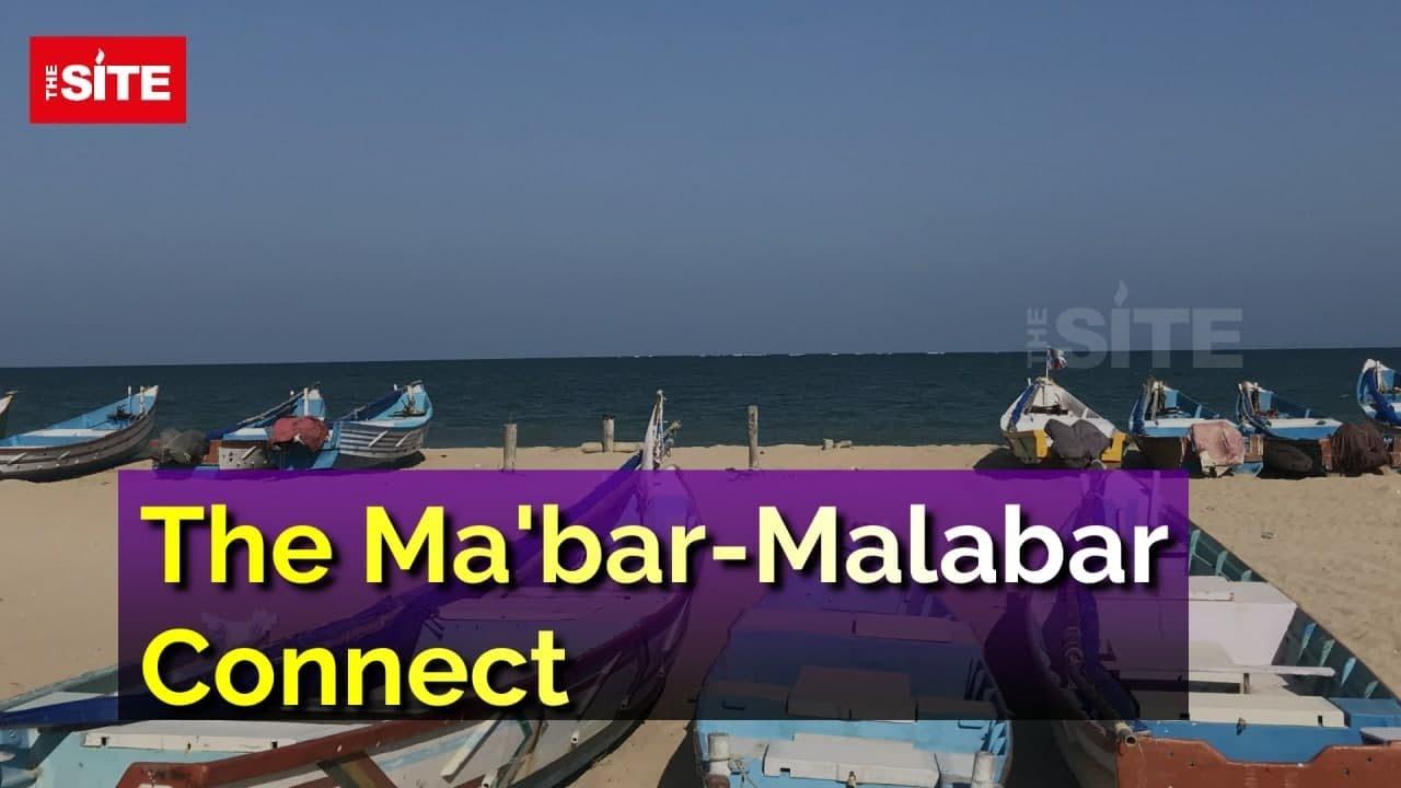 The Ma'bar-Malabar Connect
