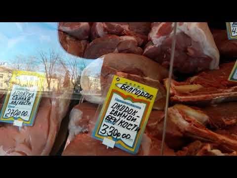 Влог/Цены на мясо/Второе предупреждение