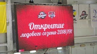 """Старт сезона-2018/19 клубной школы """"Донбасса"""""""