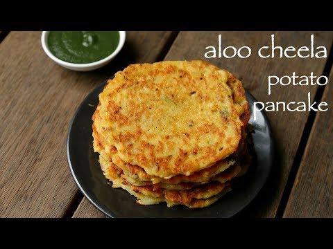 aloo cheela recipe | potato pancakes recipe | आलू चीला या आलू पेनकेक्स रेसिपी