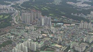 서울 도심 주택공급 늘린다…상업지역 재개발 시 주거비율 90%로