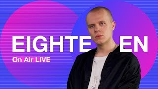 EIGHTEEN – Вода LIVE | On Air