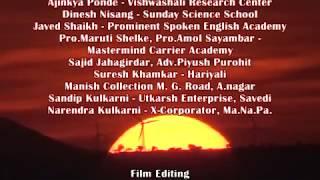 preview picture of video 'Sina river pradushan Ahmednagar'