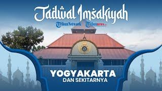 Jadwal Imsakiyah Ramadan 2021/1442 H Kemenag Daerah Istimewa Yogyakarta (DIY) dan Sekitarnya