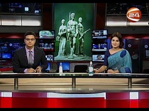 রাত ১০ টার খবর | 10 PM News | 14 July 2020
