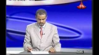 Ethiopian News - Harar election office urges leadership to work towards successful elections