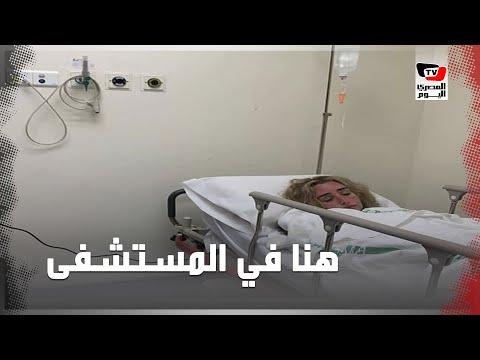 هنا الزاهد في المستشفى وتطلب الدعاء