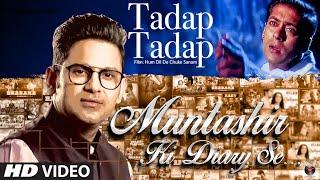 Muntashir Ki Diary Se : Tadap-Tadap | Episode 6 | Manoj