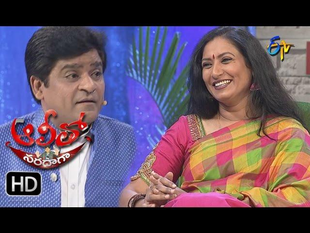 Ali Tho Saradaga – 22nd May 2017 – Full Episode | Aamani
