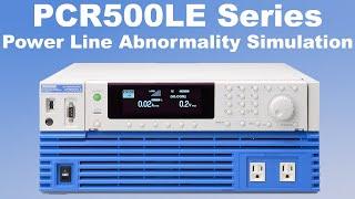 Kikusui AC Power Supply PCR-LE Performs Power Line Abnormality Simulation