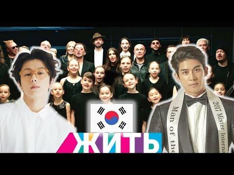 Наконец-то.. я увидел.. [ #ЖИТЬ ] Реакция корейской модели, 김길환