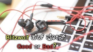 Headphone unbox and review |Kannada video