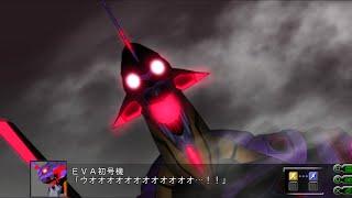 Super Robot Taisen Z3: Tengoku-Hen - 'You Can (Not) Advance' Finale