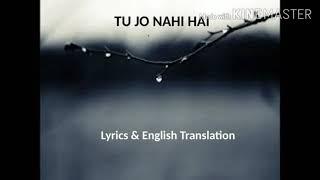 Tu Jo Nahin | Woh Lamhe | Glen John | lyrics and   - YouTube