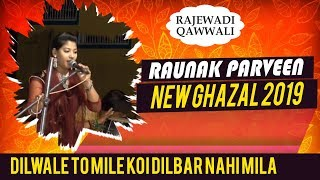 Kokan Qawwali Video
