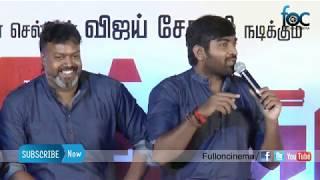 """""""யோகிபாபு கிட்ட மட்டும் போட்டோ எடுத்தாங்க"""" - Vijay Sethupathi At Junga Audio Launch - FullOnCinema"""