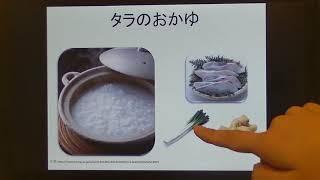 宝塚受験生のダイエット講座〜風邪をひいてしまったら④〜吐き気のサムネイル