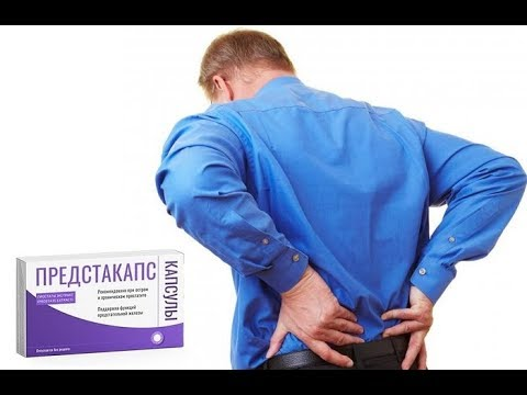Semina eiaculato con prostatite