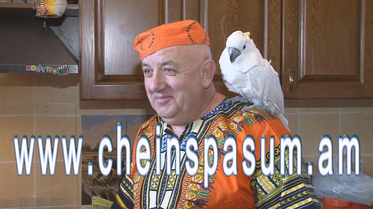Artyom Vardanyan, Артем Варданян,Արտյոմ Վարդանյան