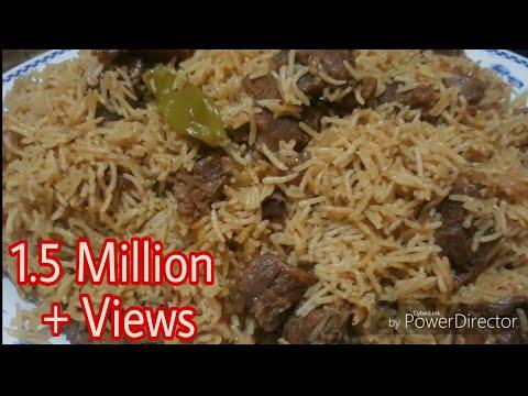 عید اسپیشل مٹن پلاو بنانے کا طریقہ۔Eid special mutton pulao