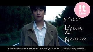 MV Movie 뮤비 무비 #1 : KYUHYUN 규현 '애월리 (Aewol Ri)'