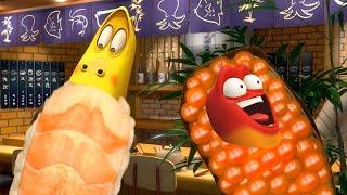 LARVA - SUSHI SPECIAL | Cartoon Movie | Cartoons For Children | Larva Cartoon | LARVA Official