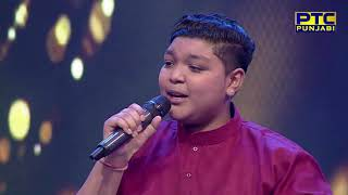 SEMI FINAL-4 I VOICE OF PUNJAB CHHOTA CHAMP SEASON 5 I FULL EPISODE I PTC PUNJABI