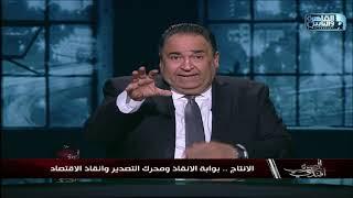 تحميل اغاني المصري أفندي | مع الإعلامي محمد علي خير الحلقة الكاملة ٩ أكتوبر ٢٠٢٠ MP3