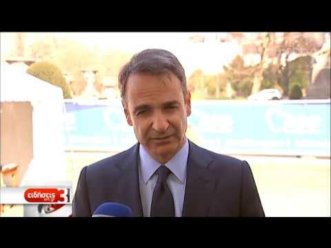 «Στις ευρωεκλογές ψηφίζουμε για μια ισχυρή Ελλάδα, μια ισχυρή Ευρώπη που αλλάζει» | 21/03/19 | ΕΡΤ