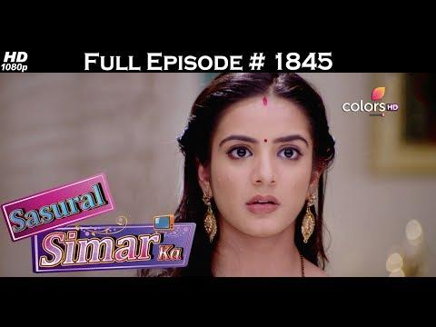 Sasural Simar Ka - 30th May 2017 - ससुराल सिमर का - Full Episode (HD)
