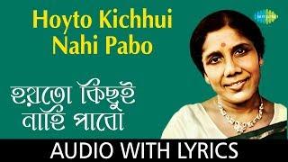 Hoyto Kichhui Nahi Pabo With Lyrics   Shymal Mitra - YouTube