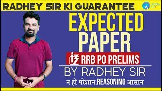 Expected Paper  RRB PO PRE 2018 | Part 1 | Radhey Sir Ki Guarantee
