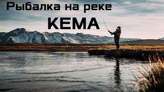 Рыбалка на кеме река в приморском крае