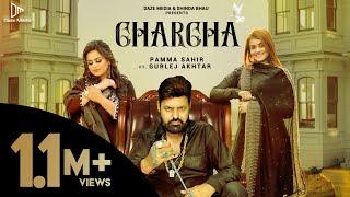 Charcha Lyrics | Pamma Sahir, Gurlej Akhtar