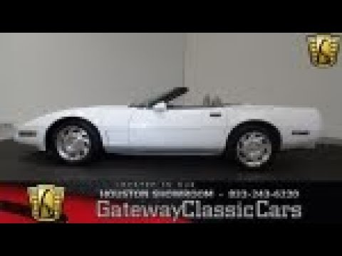 Video of '96 Corvette - M5YX