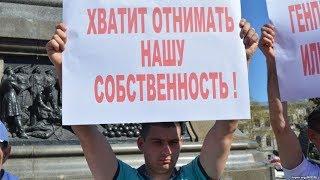 Крымчан заставят платить за землю    Радио Крым.Реалии