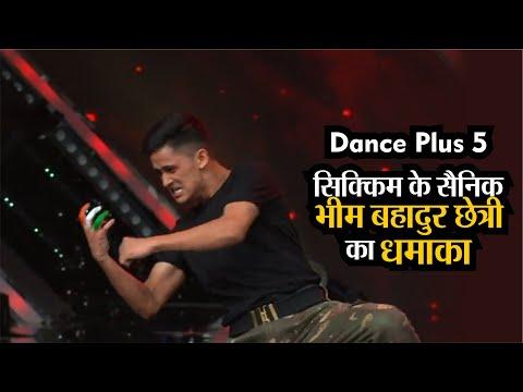 Dance Plus 5: Audition में Sikkim के सैनिक Bhim Bahadur Chettri का धमाका, जजों ने किया सैल्युट