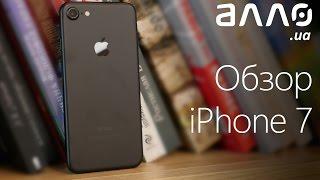 Смартфон Apple iPhone 7 32GB Jet Black від компанії CyberTech - відео