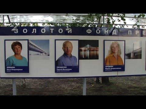 """Чествование лучших работников ЗАО """"Курганстальмост"""""""